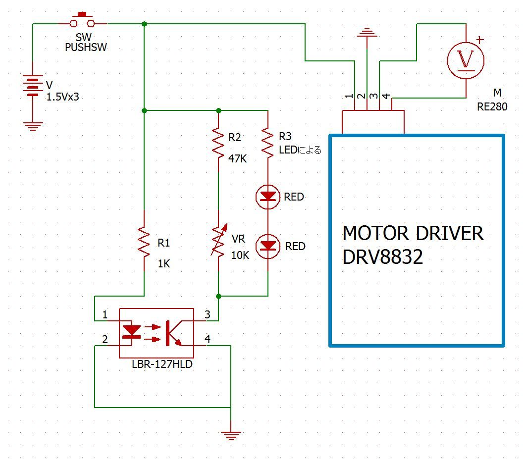 Circuit-diagram-3500-3500