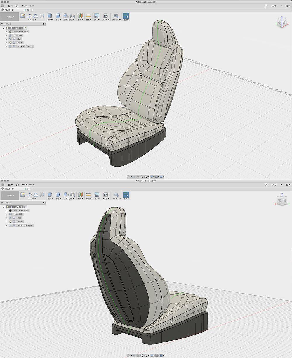 Seat-sculpt-3500-3500