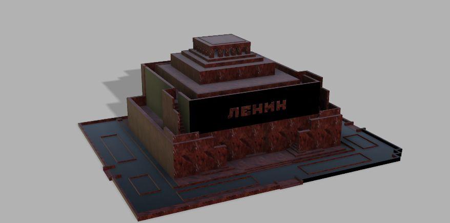 Mavzoley-lenina-v11-v1-3500-3500