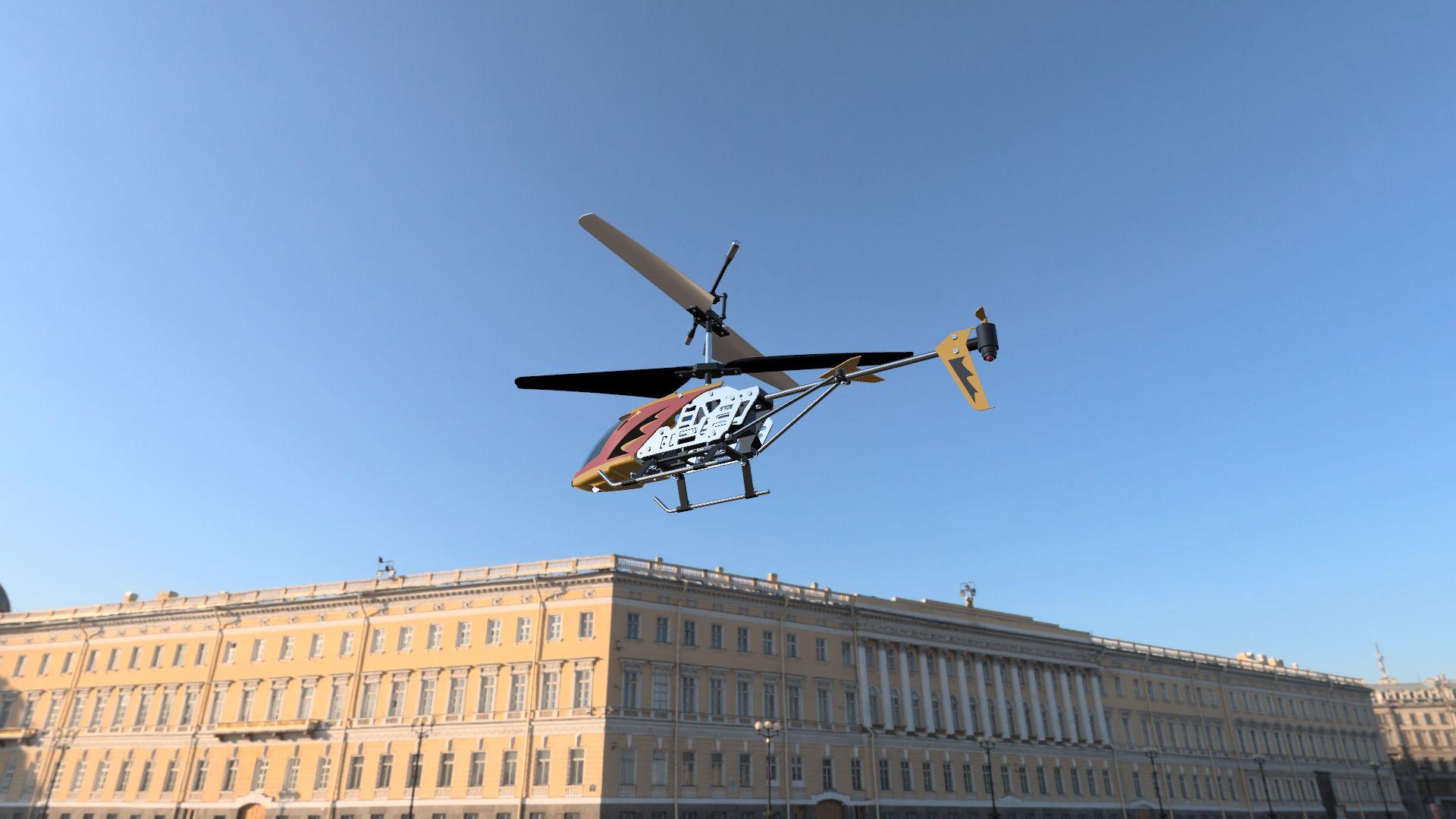 Chopper-06-3500-3500