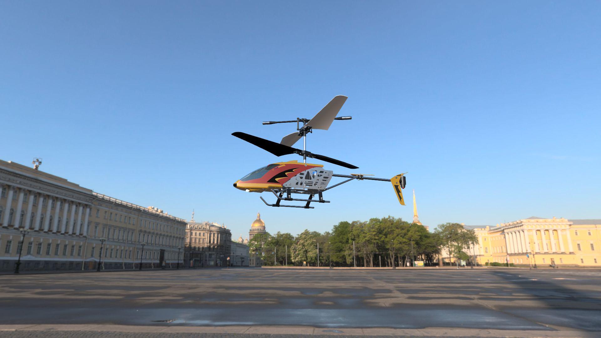Chopper-05-3500-3500