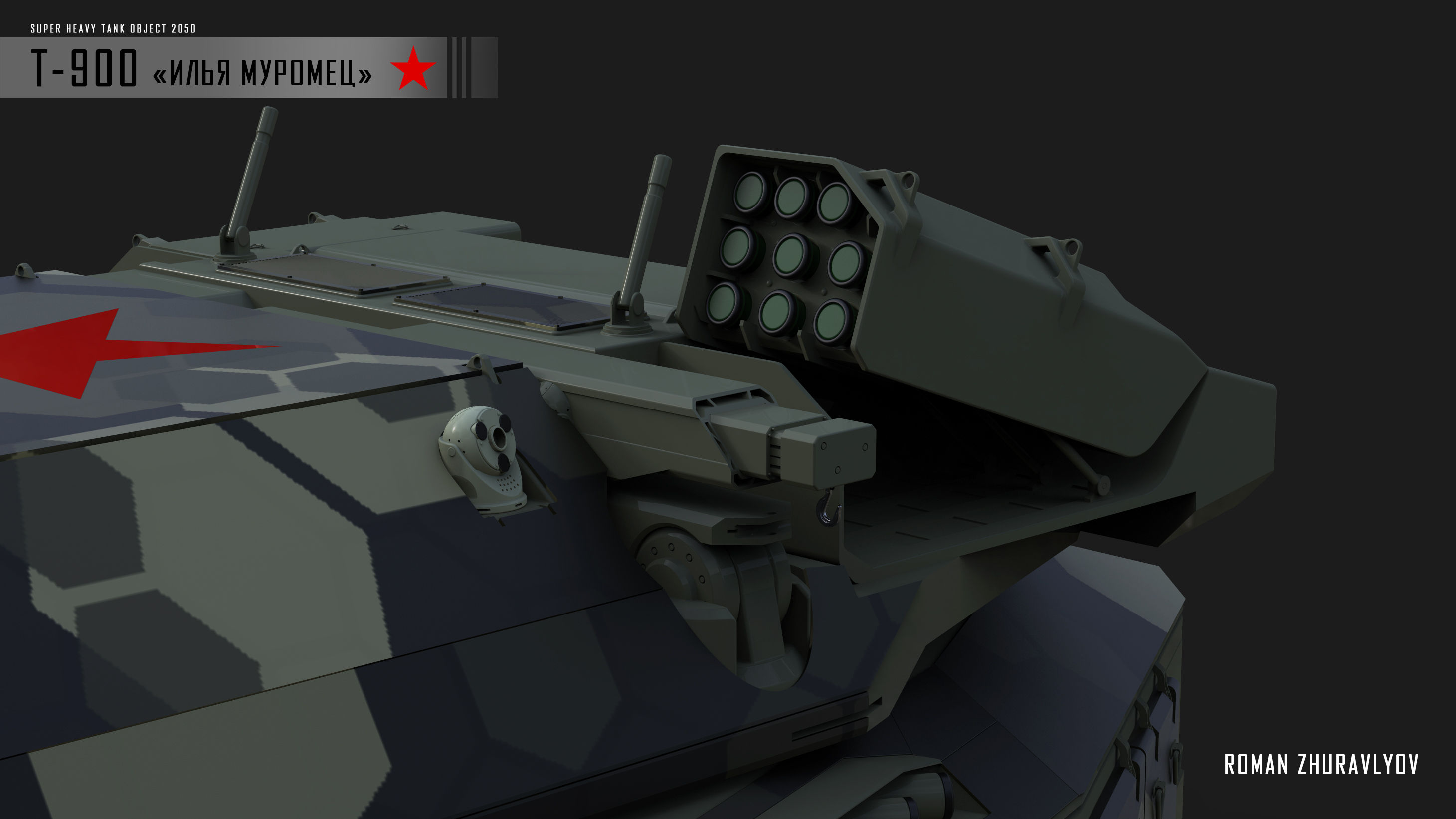T-900-8-3500-3500