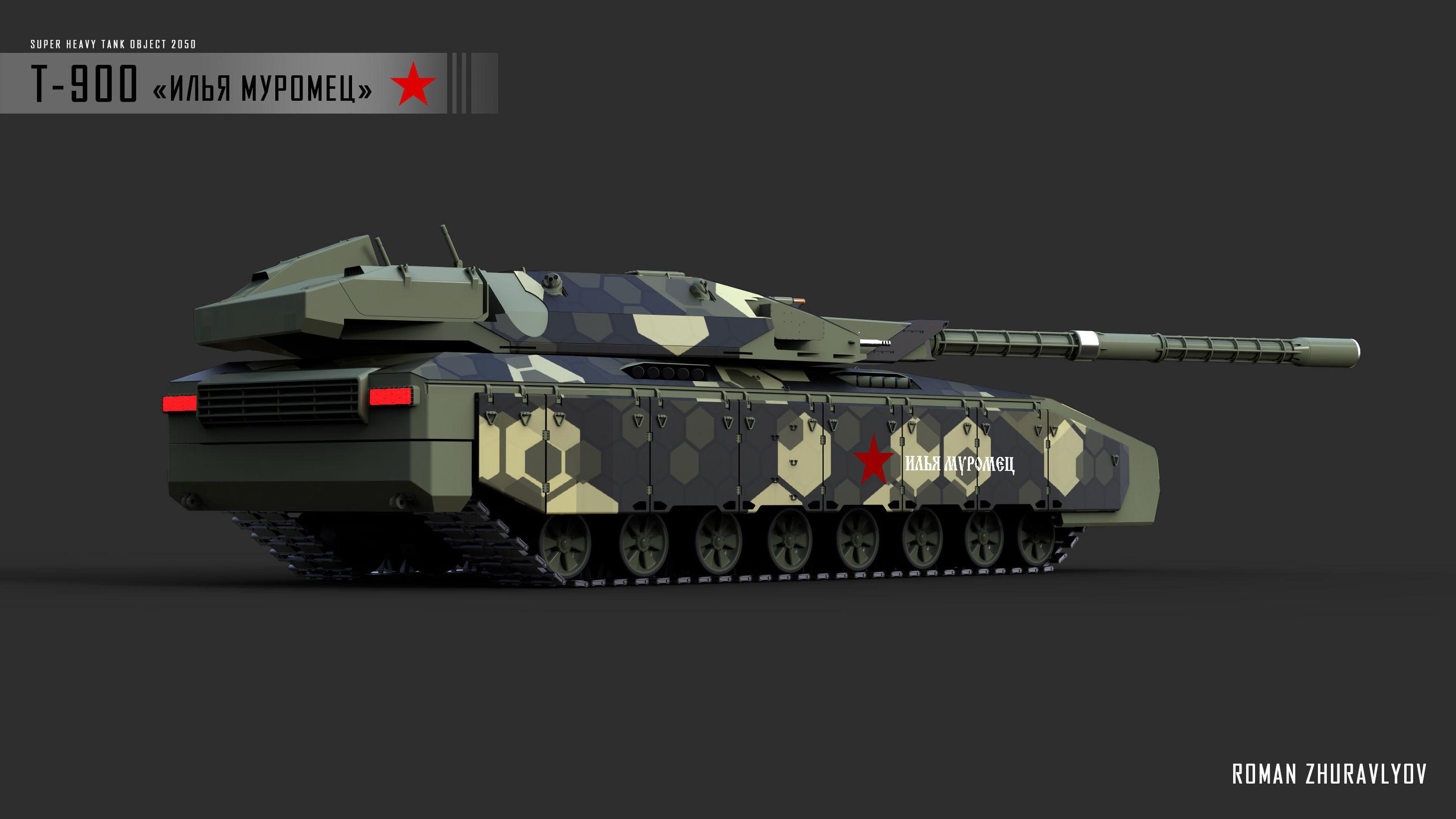 T-900-3-3500-3500