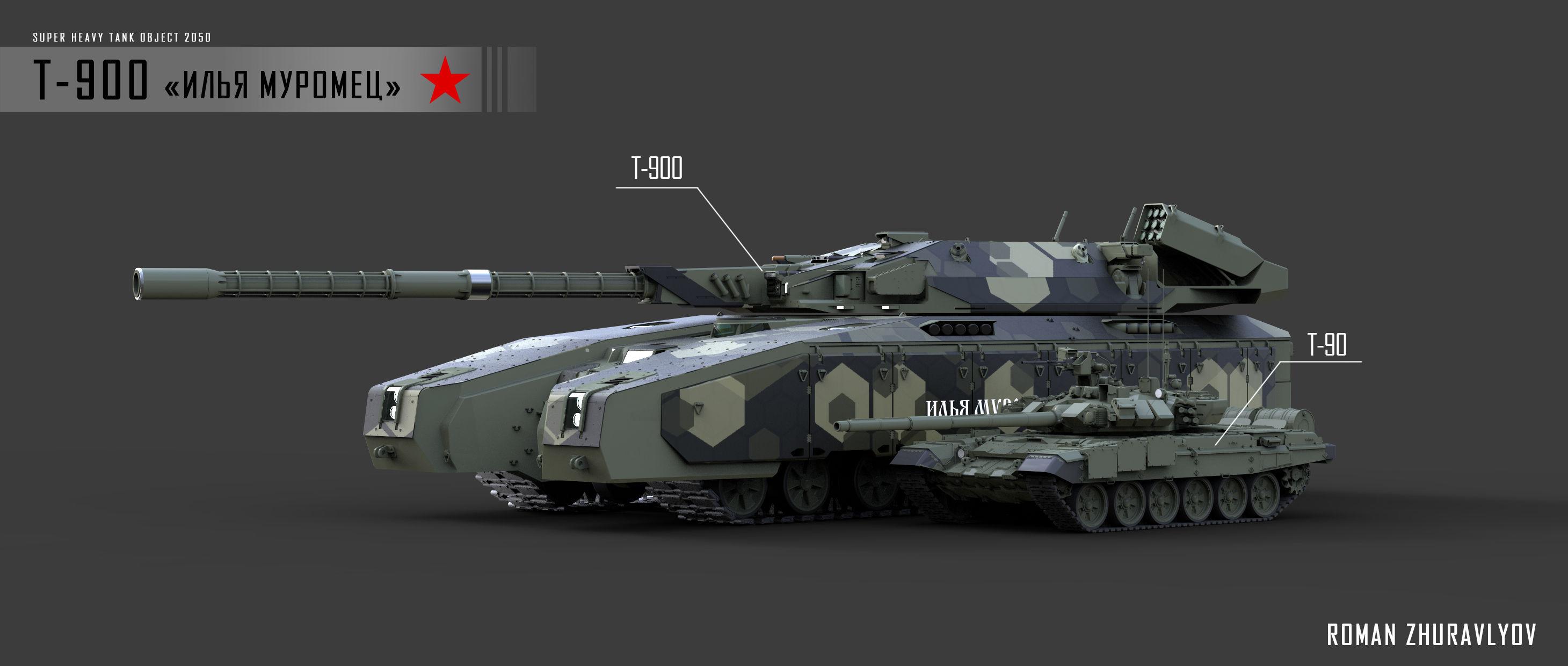 T-900-4-3500-3500