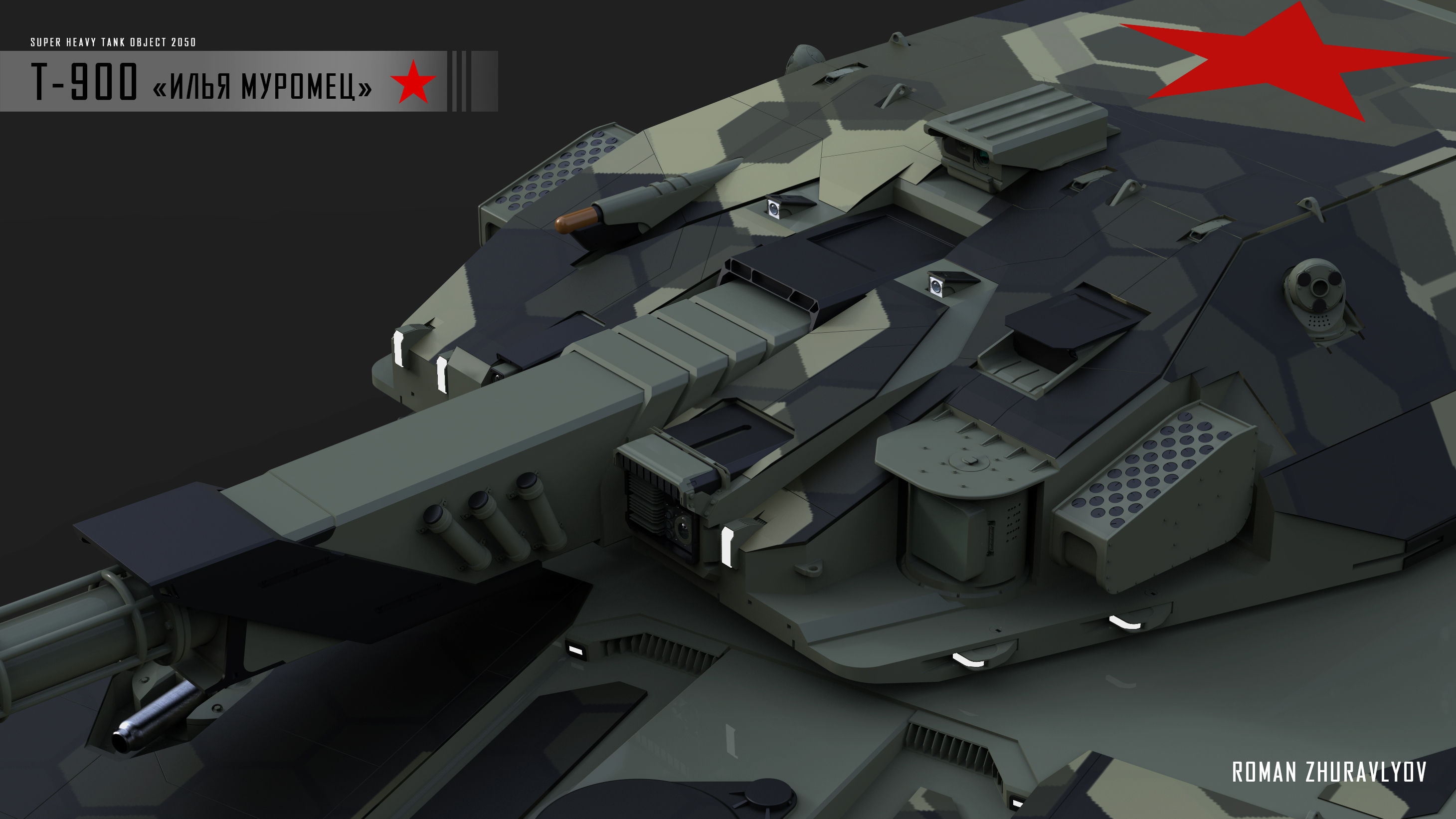 T-900-2-3500-3500