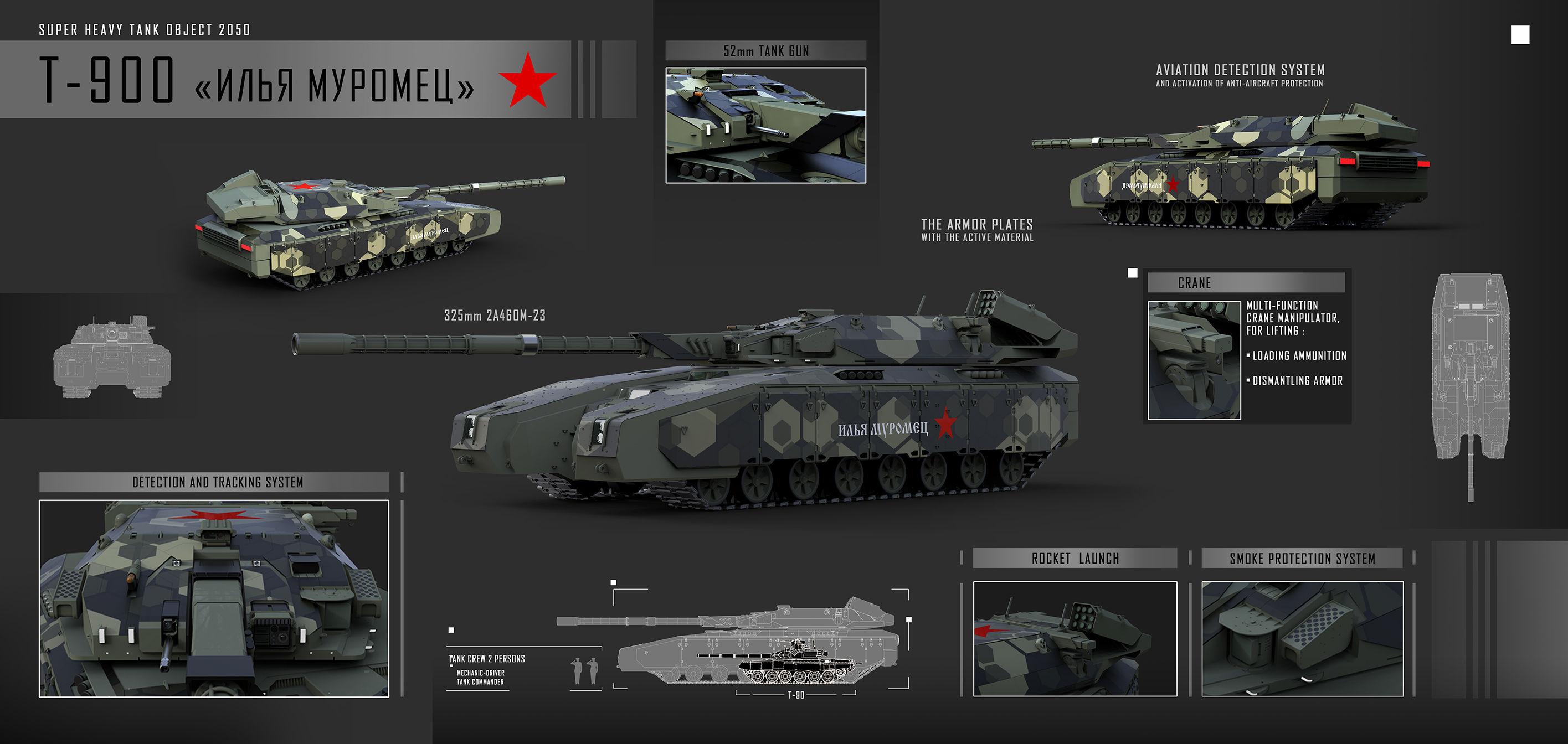 T-900-ilymuromec-2k-3500-3500