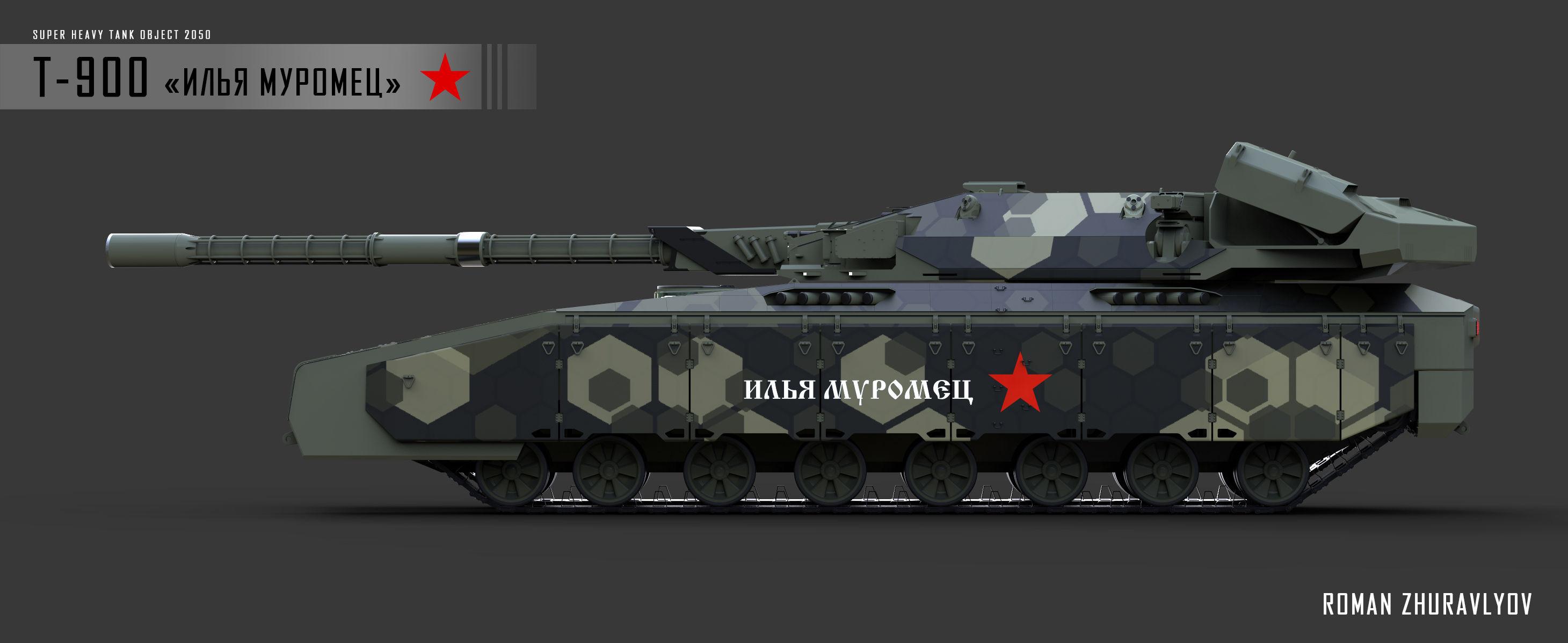 T-900-5-3500-3500