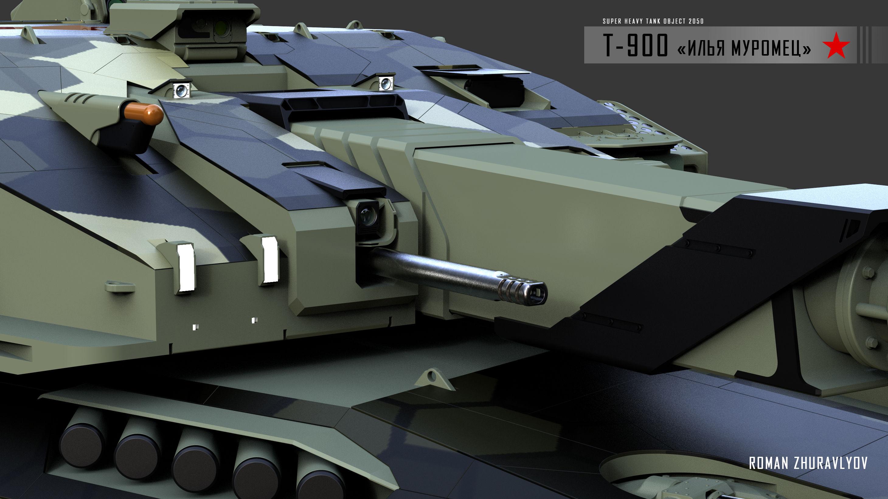 T-900-7-3500-3500