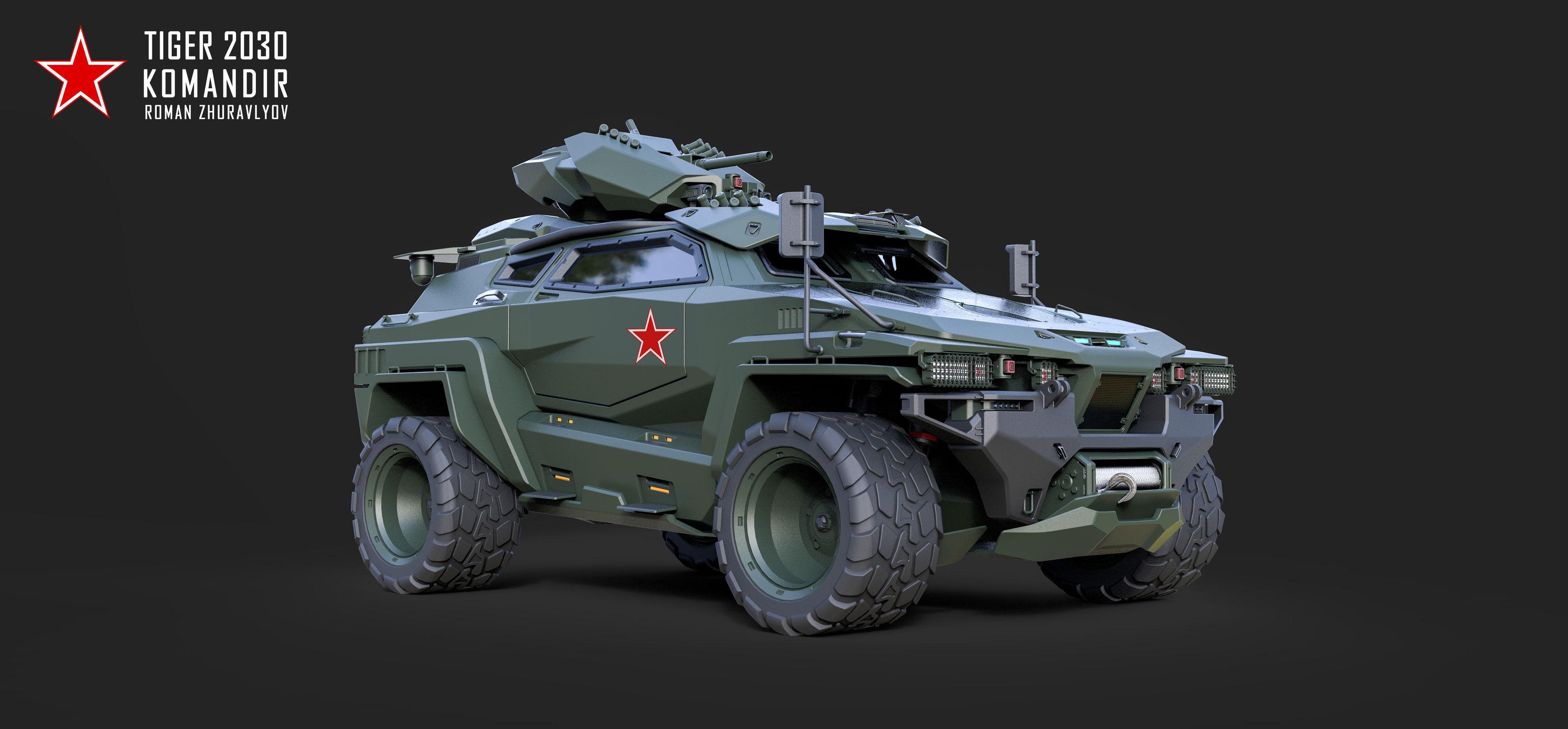 Bronevik-74-3500-3500