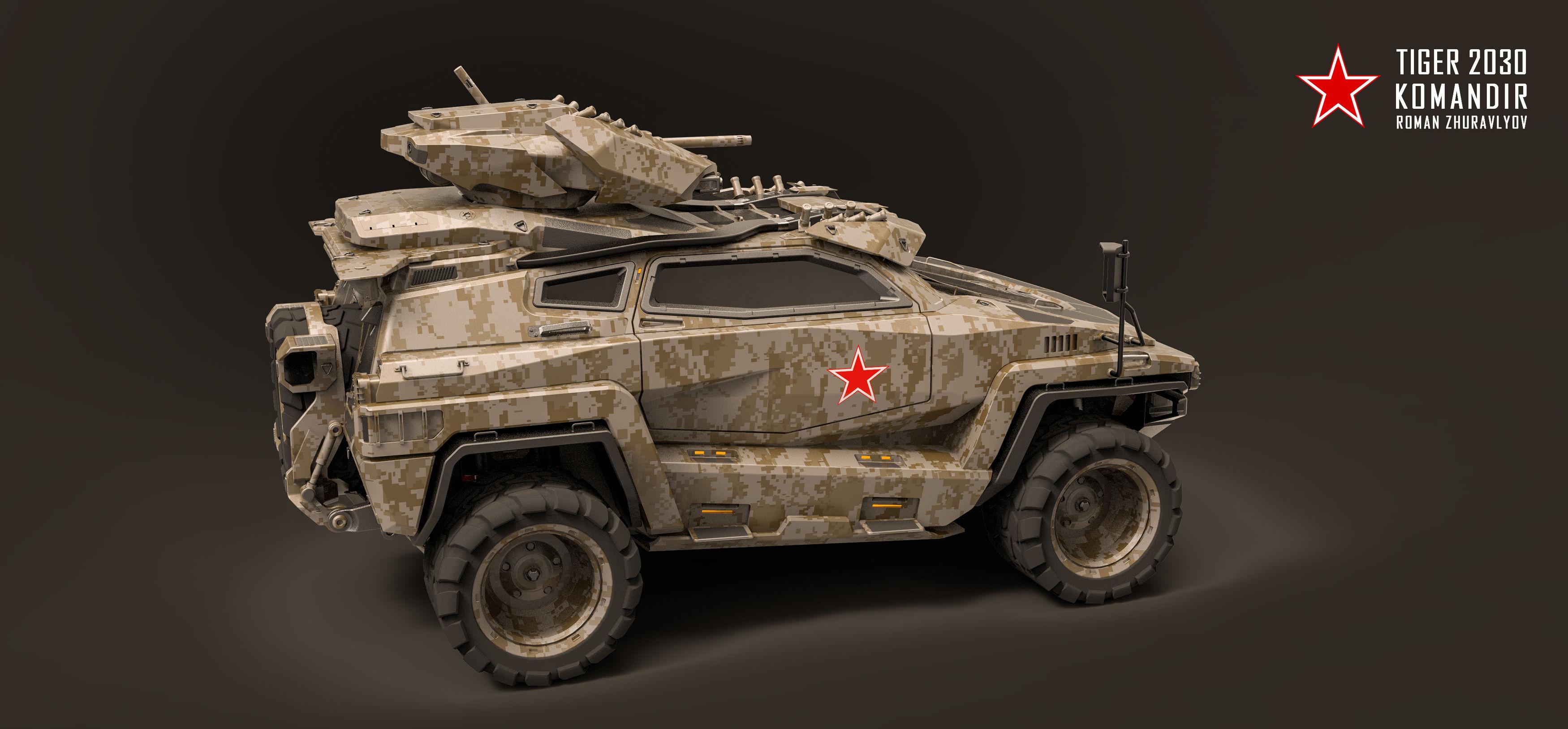 Bronevik-4-3500-3500