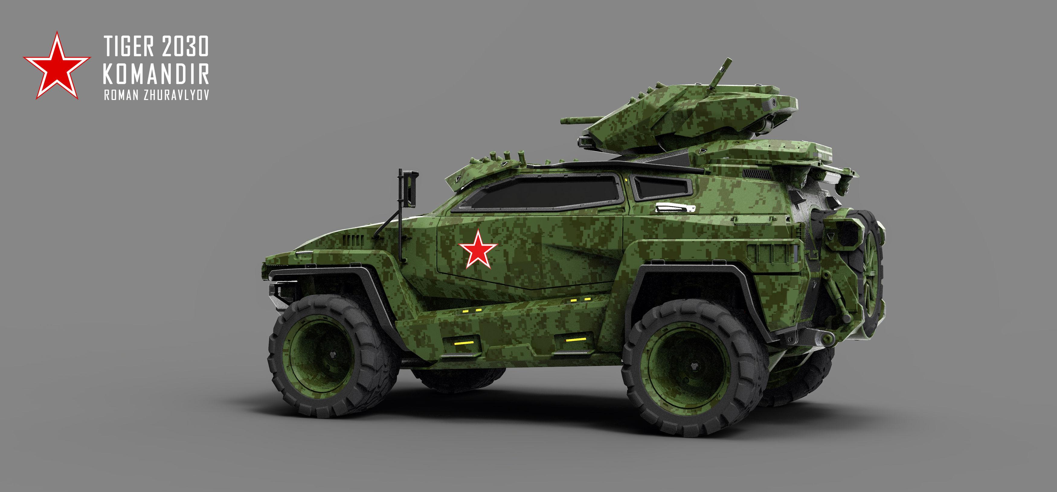 Bronevik-5-1-3500-3500