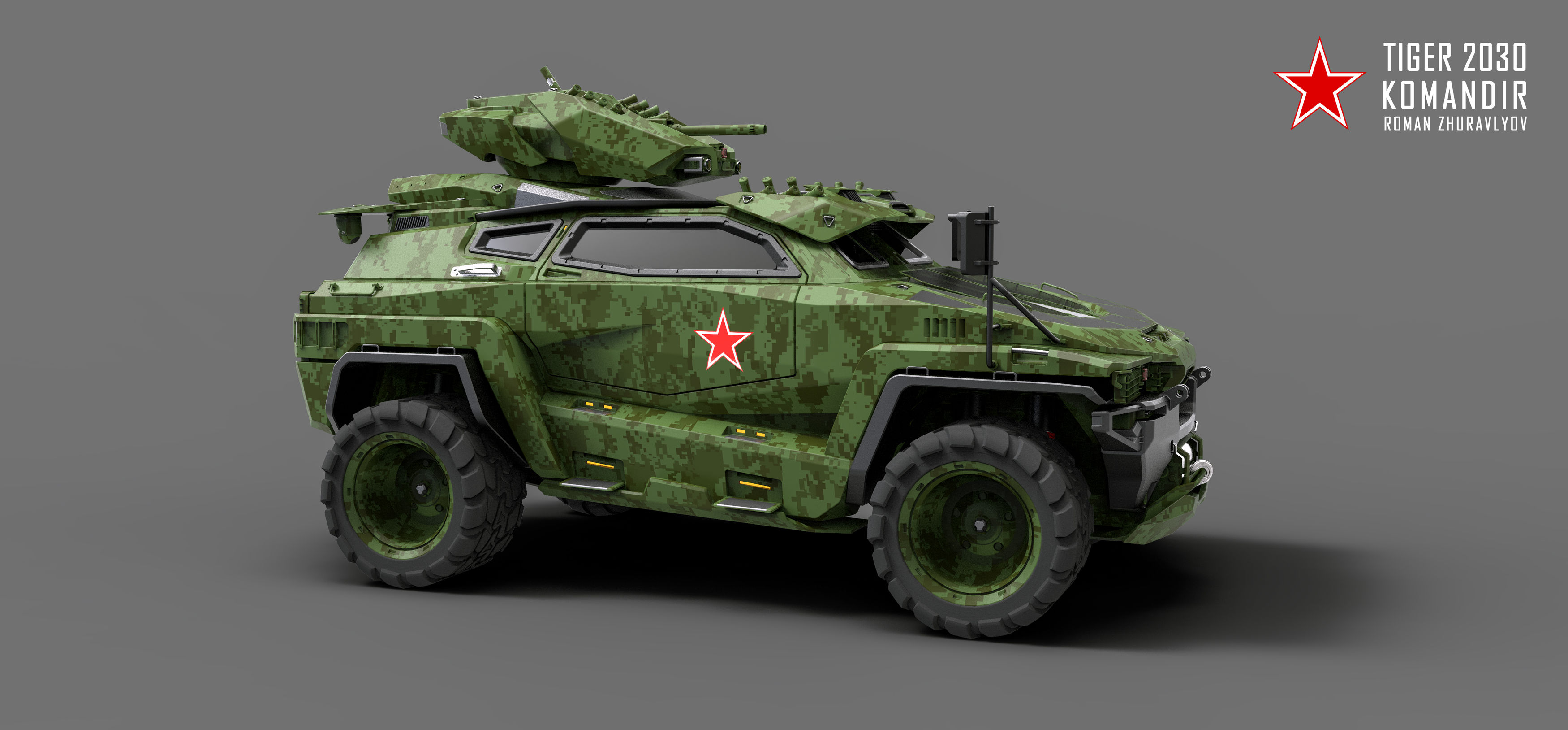 Bronevik-5-3500-3500